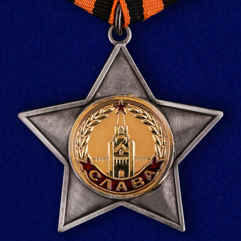 ски-пассы фото копия ордена и медали в москве это только красивая