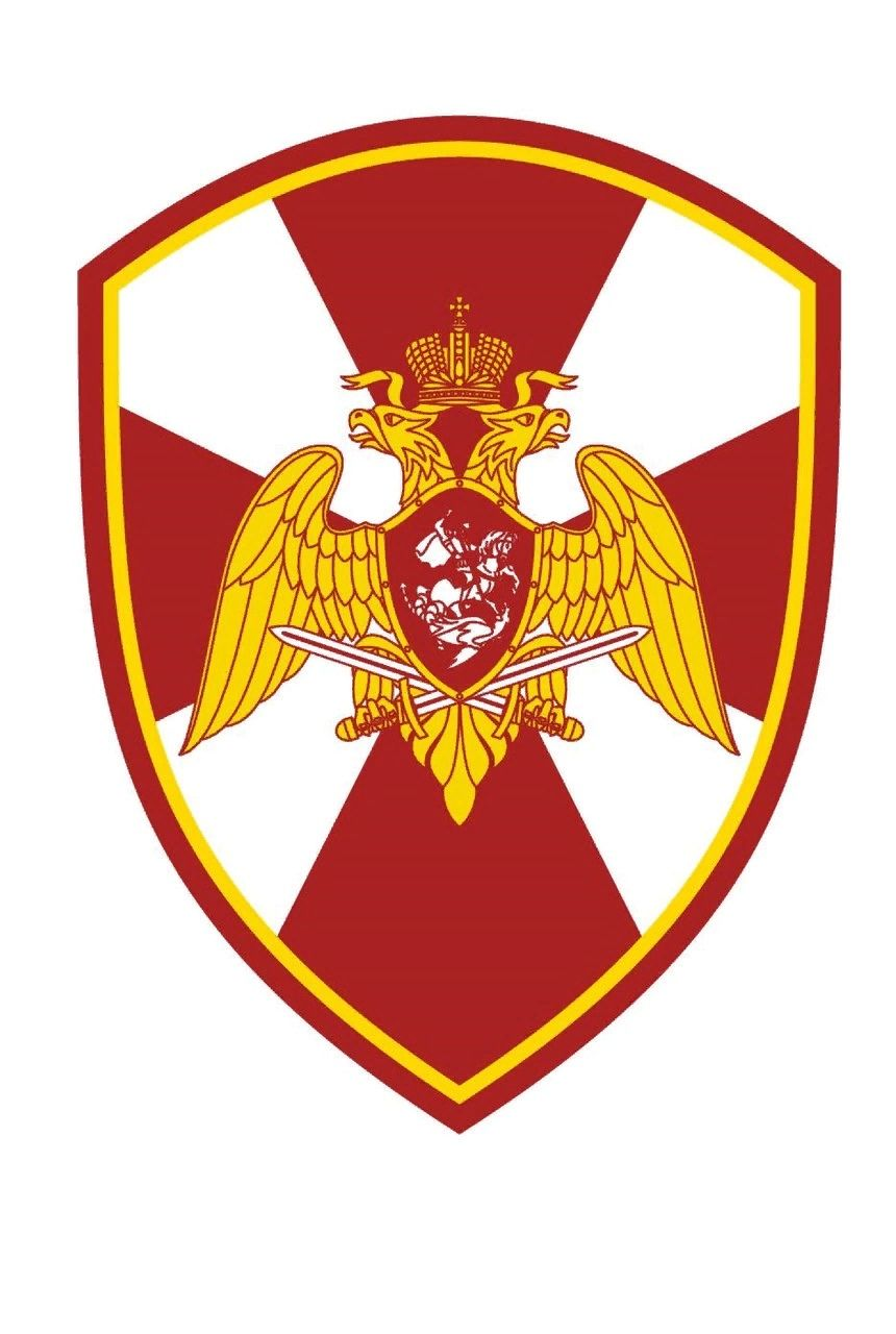 рос гвардия эмблема фото